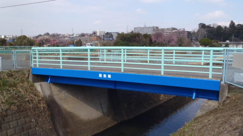 屋敷橋塗装工事