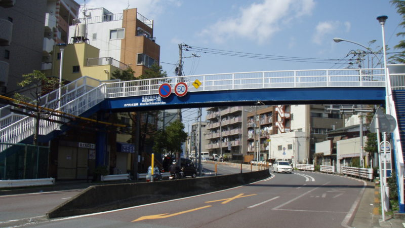 中区赤門町歩道橋塗装塗替・補修工事