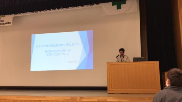 平成30年度 高崎河川国道事務所工事等安全対策協議会 での安全発表!!