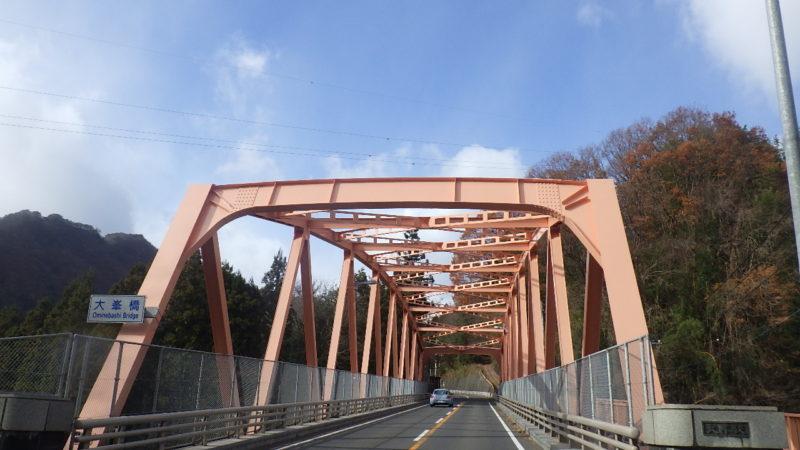 H30大峰沢橋塗装塗替工事 竣工のお知らせ